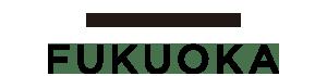 ARRIVAL FUKUOKA